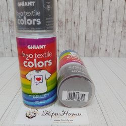 Серебро, спрей аэрозоль краска по ткани акриловая 150мл Ghiant Hobby +t!