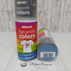 Синий пастельный, спрей аэрозоль краска по ткани акриловая 150мл Ghiant Hobby +t!