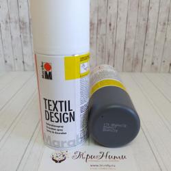 Графит, спрей аэрозоль краска по ткани акриловая 150мл Marabu Textil Design