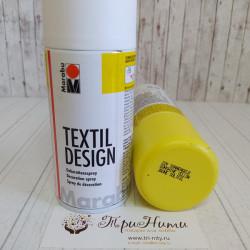 Желтый, спрей аэрозоль краска по ткани акриловая 150мл Marabu Textil Design