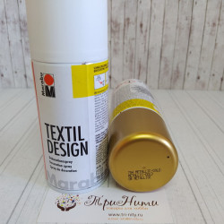 Золото, спрей аэрозоль краска по ткани акриловая 150мл Marabu Textil Design
