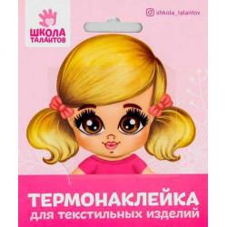 Кукла Маша лицо, термонаклейка для кукол 6,5х6,3см SL