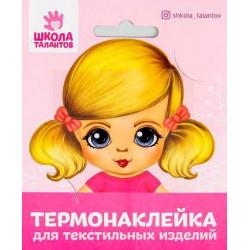 Кукла Варвара лицо, термонаклейка для кукол 6,5х6,3см (558545) SL