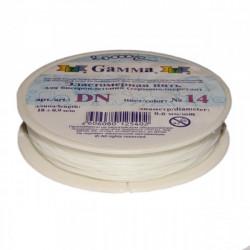 Белый, резинка для бисера 0.6 мм 18 м, GAMMA