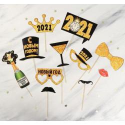 Новогодняя вечеринка, набор для фотосессии 11 предметов SL
