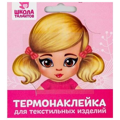 Кукла Оксана лицо, термонаклейка для кукол 6,5х6,3см SL