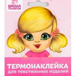Кукла Люба лицо, термонаклейка для кукол 6,5х6,3см SL