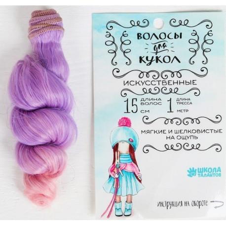 Двойной окрас, кудри волосы для кукол 15см на трессе 100см, №LSA027 SL