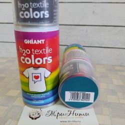 Сине-зеленый, спрей аэрозоль краска по ткани акриловая 150мл Ghiant Hobby