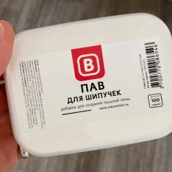 ПАВ для шипучек и бомбочек, добавка для создания пышной пены 100гр