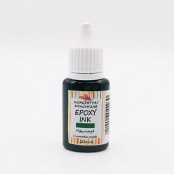 Изумруд, чернила спиртовые EPOXY INK 20мл ProArt