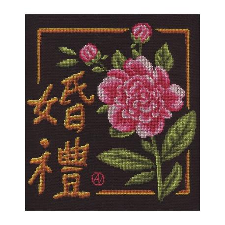 Бракосочетание, набор для вышивания крестиком, 22х22см, 16цветов Panna