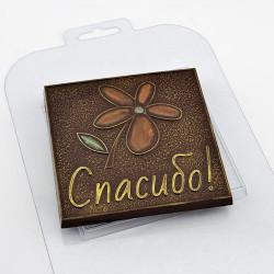 Плитка Спасибо Ромашка, пластиковая форма для шоколада 10х10х0,85см вес готового шоколада 78г МФ