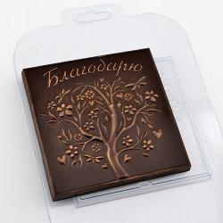 Плитка Спасибо Дерево, пластиковая форма для шоколада 10х10х0,8см вес готового шоколада 80г МФ