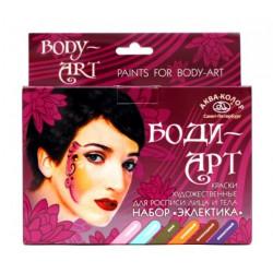 Эклектика Боди-арт №2, краска для росписи лица и тела аквагрим 6х15г Аква-Колор