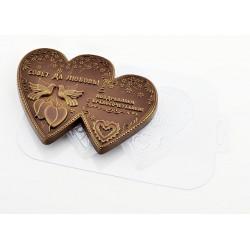 С бракосочетанием!, пластиковая форма для шоколада 15,5х12х1,3см вес готового шоколада 145г МФ