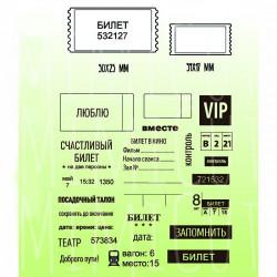 Билет на балет, набор штампов и ножей для вырубки, штамп 10х10см, ножи 50х25мм и 34х17мм MiMiCut