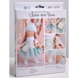 Кристи, набор для шитья куклы 30см АртУзор