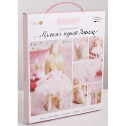 Эмили, набор для шитья куклы 30см АртУзор