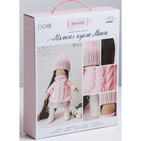 Мика, набор для шитья куклы 30см АртУзор