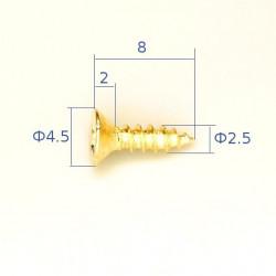 Под золото, шуруп для крепления декоративных элементов 2,5х8мм 10шт