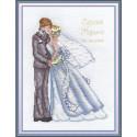 Свадебный поцелуй, набор для вышивания крестиком 15х20см 27цветов Panna