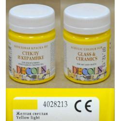 Желтая светлая краска по стеклу и керамике акриловая 50мл Decola +t!