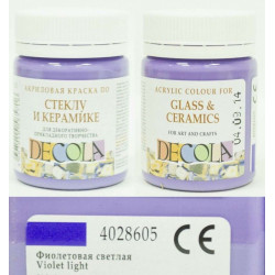 Фиолетовая светлая краска по стеклу и керамике акриловая 50мл Decola +t!