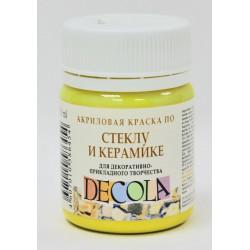 Лимонная краска по стеклу и керамике акриловая 50мл Decola +t!