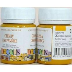 Желтая темная краска по стеклу и керамике акриловая 50мл Decola +t!