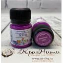 Фиолетовая флуоресцентная краска по ткани акриловая 20мл Decola +t!