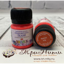 Красная флуоресцентная краска по ткани акриловая 20мл Decola +t!