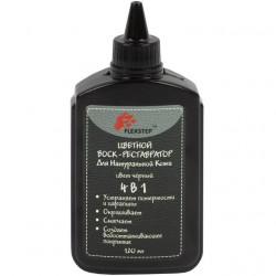 Черный, воск реставратор, средство для ремонта натуральной кожи 120мл FLEXSTEP +t!