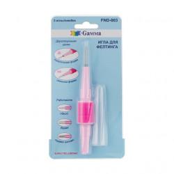 Иглы для валяния (фелтинга) №40 3шт держатель с прорезиненной ручкой GAMMA