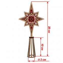 Звезда на елку, набор для вышивания бисером на перфорированной основе фанера 13х28см 4цв ВС