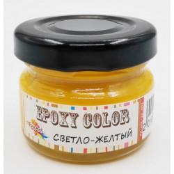 Светло-желтый, концентрированный краситель для эпоксидной смолы EPOXY COLOR 25мл ProArt