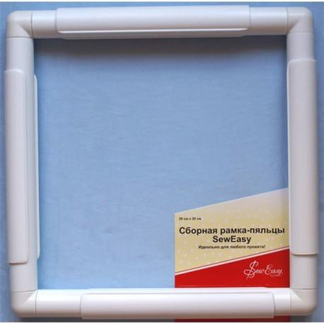 Сборная рамка-пяльцы пластик 20x20cм SewEasy