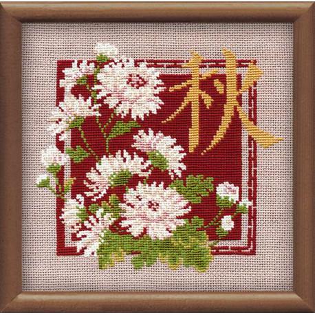 Осень, набор для вышивания крестиком 20х20см нитки шерсть Safil 8цветов Риолис