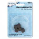 Ферритовые(керамические) магнитные диски, d12,7мм,10шт. Mr. Painter