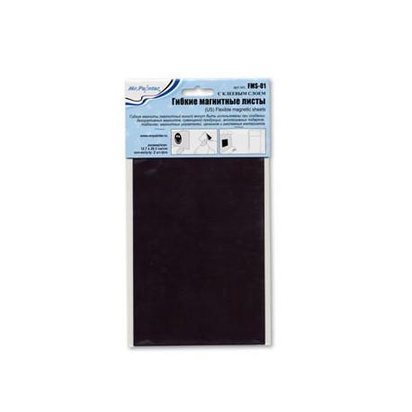 Гибкий с клеевым слоем, магнитный лист 20.3x12.7 см, 2шт. Mr. Painter