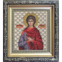 Икона святой мученицы Любови , набор д/выш. Чарiвна Мить