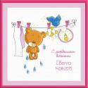 Метрика с мишкой Девочка, набор для вышивания крестиком, 22х20см, мулине хлопок 10цветов Овен