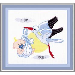 Метрика для мальчика, набор для вышивания крестиком, 30х26см, мулине хлопок 10цветов Овен
