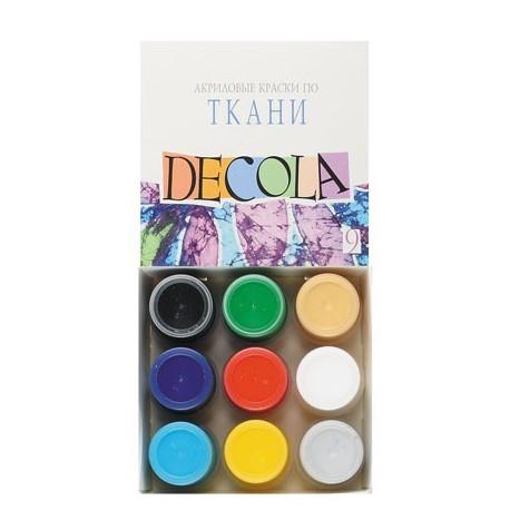Набор красок по ткани акриловых 9х20мл Decola
