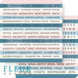 Слова, коллекция Солнечное лето, бумага для скрапбукинга 30x30см, 190г/м Fleur Design
