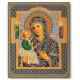 Иерусалимская Богородица, набор для вышивания бисером 20х24см Радуга Бисера