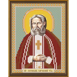 Серафим Саровский Св., ткань с рисунком для вышивания бисером 13х17см